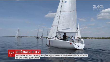 На Київському водосховищі стартував сезон вітрильного спорту
