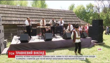 Гуцульские танцы и вкусные блюда: киевляне активно начали майский уикенд