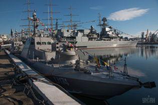 Украинские военные корабли, которые прошли через Керченский пролив, прибыли к месту назначения