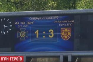 В Украине начался футбольный чемпионат среди участников АТО