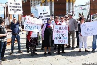 На Майдані Незалежності акція на підтримку Надії Савченко зібрала 20 людей