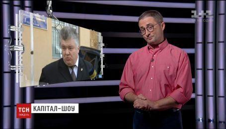 Безалкогольні ночі та супершоу Бочковського: іронічний погляд на події тижня