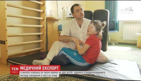 Українською технологією для реабілітації хворих на ДЦП зацікавилися невропатологи з ОАЕ