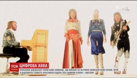 Учасники гурту АВВА вперше за 35 років записали у студії нову пісню