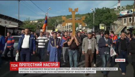 Перекрытые дороги и многотысячное шествие: в Ереване - опять масштабные демонстрации