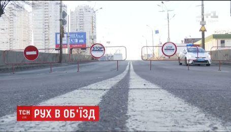 В Киеве стартуют подготовительные работы к закрытию путепровода на Шулявке