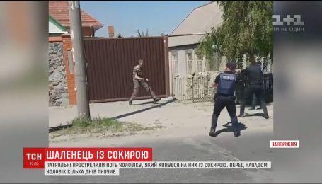 В Запорожье патрульные попали в мужчину, который бросался на них с топором