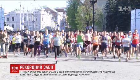 11 тисяч учасників із 26 країн світу зібралися у Харкові на вже п'ятий марафон
