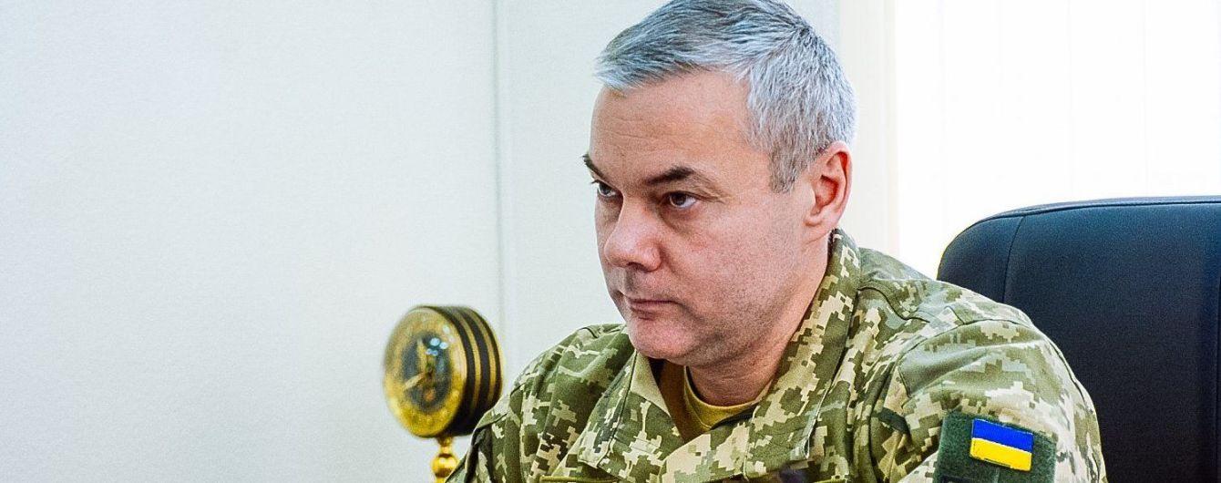 Командующий ООС Наев выступил с обращением по поводу гибели мирных жителей на Донбассе