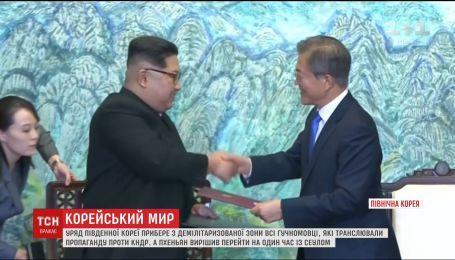 Южная и Северная Кореи совершили еще один шаг на встречу к примирению