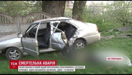На Житомирщині автомобіль протаранив електроопору та бетонну огорожу, є загиблі