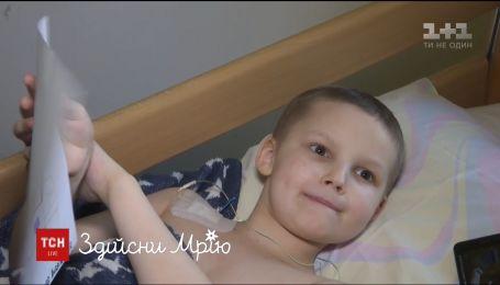 ТСН дізналась, про що мріють важкохворі діти в столичному інституті раку