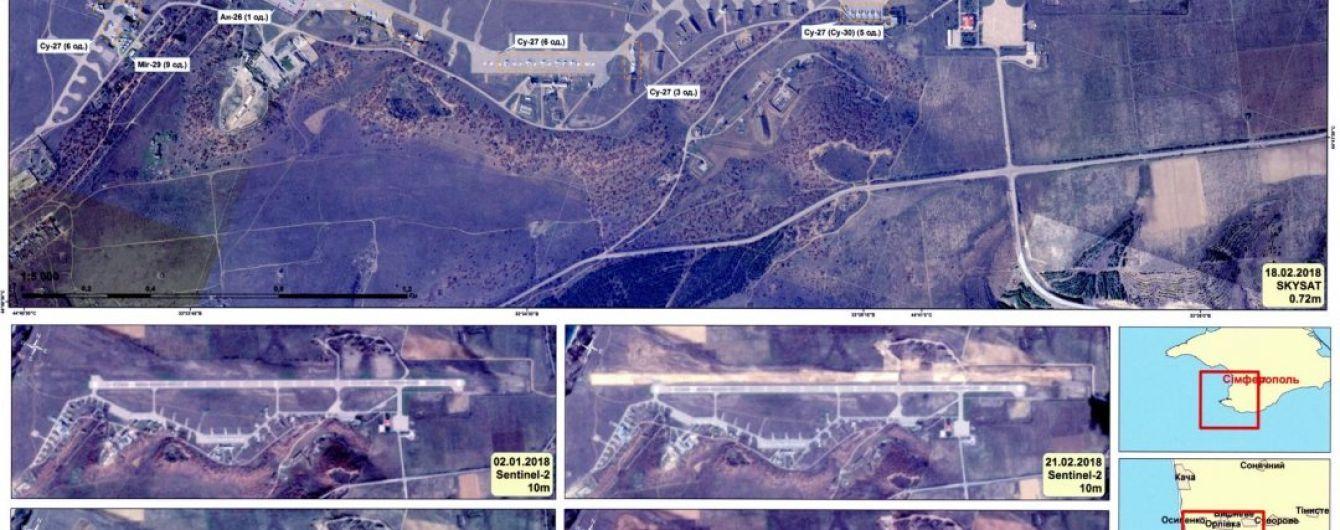 """Росія в  окупованому Криму розширює військовий аеродром """"Бельбек"""" і зможе приймати всі типи літаків"""