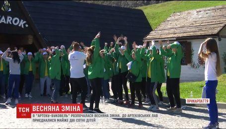"""В """"Артеку-Буковель"""" розпочалася весняна зміна"""