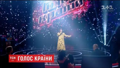 """Дівчина з команди Сергія Бабкіна отримала почесне звання """"Голосу країни"""""""