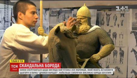 Юзери та науковці сперечаються про доречність та вигляд пам'ятника Іллі Муромцю у Києві