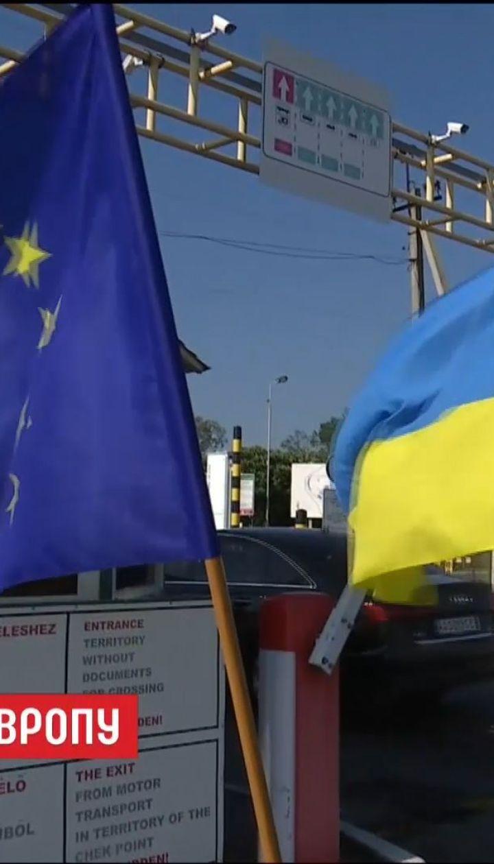 В ЕС могут ввести дополнительную проверку для въезда в Шенген
