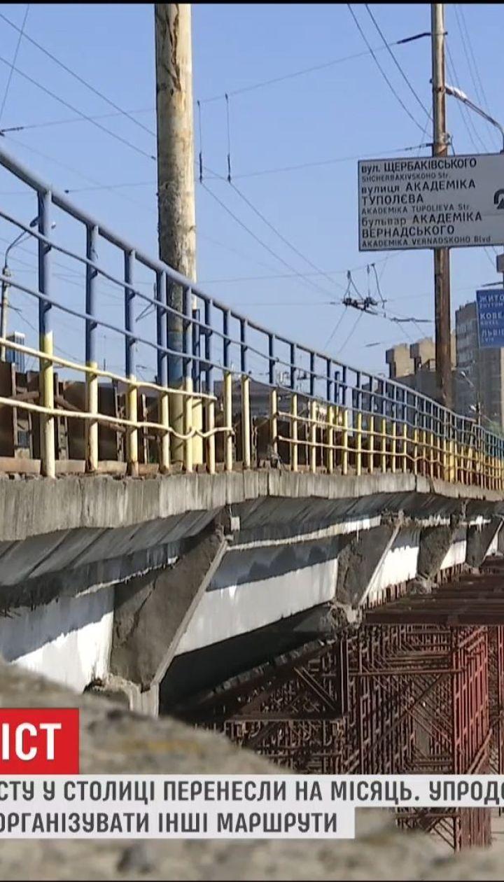 В Киеве перенесли начало реконструкции Шулявского моста