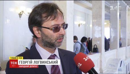 """""""У нас будут воровать и продавать"""": что думают нардепы о трансплантации органов в Украине"""