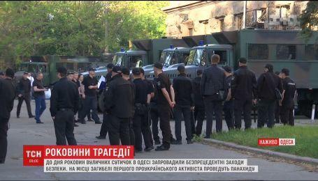 Тысячи правоохранителей будут патрулировать улицы Одессы на поминальные мероприятия