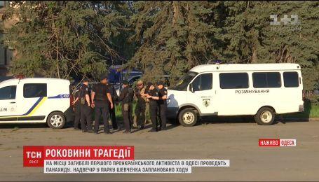 Полиция в Одессе начала патрулирование улиц на годовщину столкновений второго мая