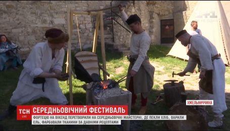 В Каменце-Подольском начался средневековый фестиваль