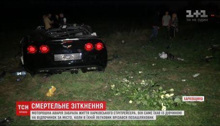 Поліція затримала учасника жахливої аварії на Харківщині