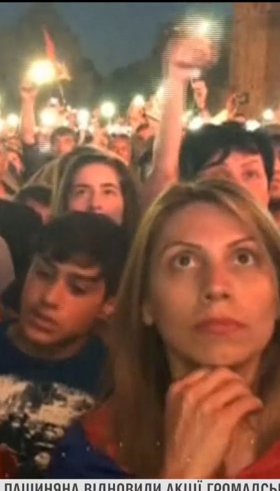 Армяне вышли на акцию неповиновения в Ереване