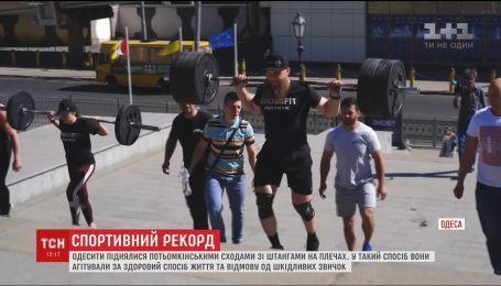 Унікальний спортивний рекорд встановили одесити Артем Дмитрук та Анастасія Руда