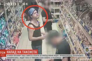 В Киеве разыскивают мужчину, который напал с отверткой на таксиста