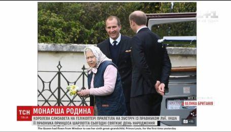 Елизавета II прилетела на встречу с новорожденным принцем Луи