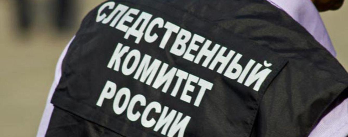 В РФ тела убитых в ЦАР российских журналистов отправили на экспертизу