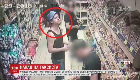 Киевская полиция разыскивает мужчину, который напал на водителя такси с отверткой