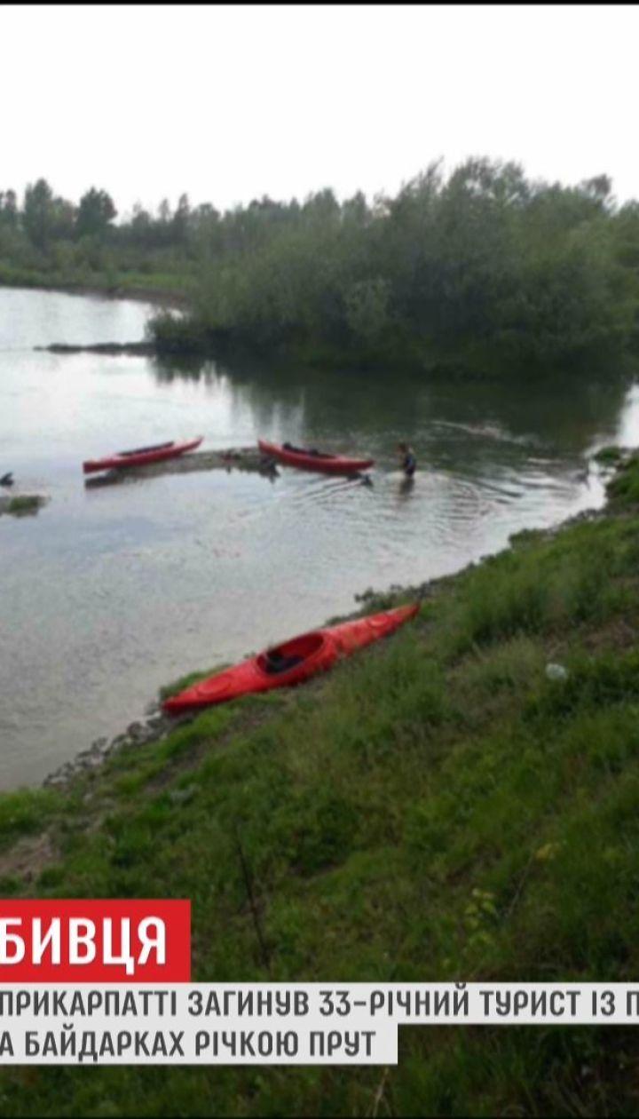 На Прикарпатье молния убила 33-летнего туриста из Польши