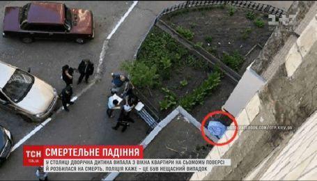 В Броварах под Киевом с 7 этажа выпал ребенок