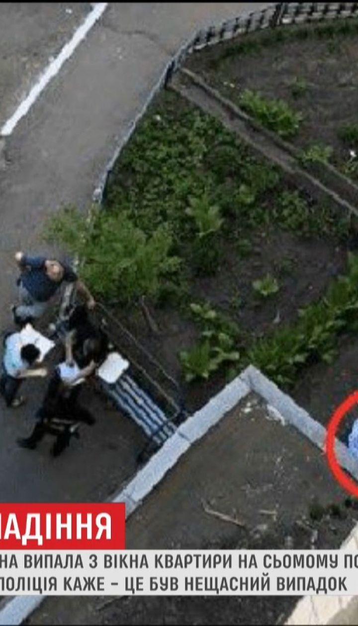 У Броварах під Києвом з 7 поверху випав малюк