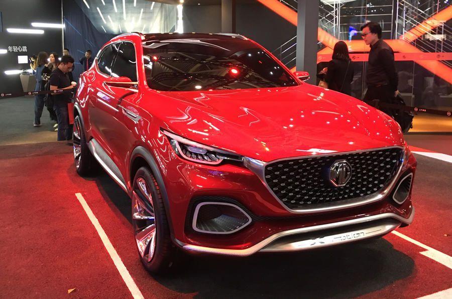 MG X-motion, концепт-кар, автосалон, Пекин
