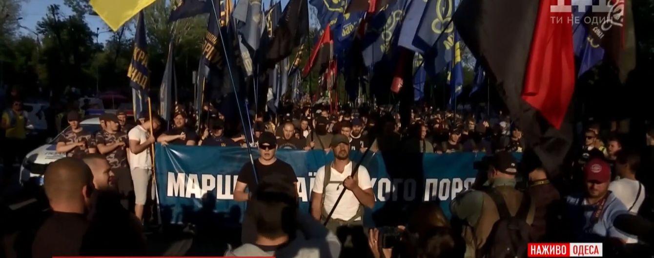 """""""День, когда остановили русскую весну"""": в Одессе патриоты провели марш в память о событиях 2014 года"""
