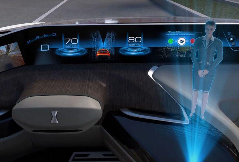 Way-X, концепт-кар, автосалон, Пекин