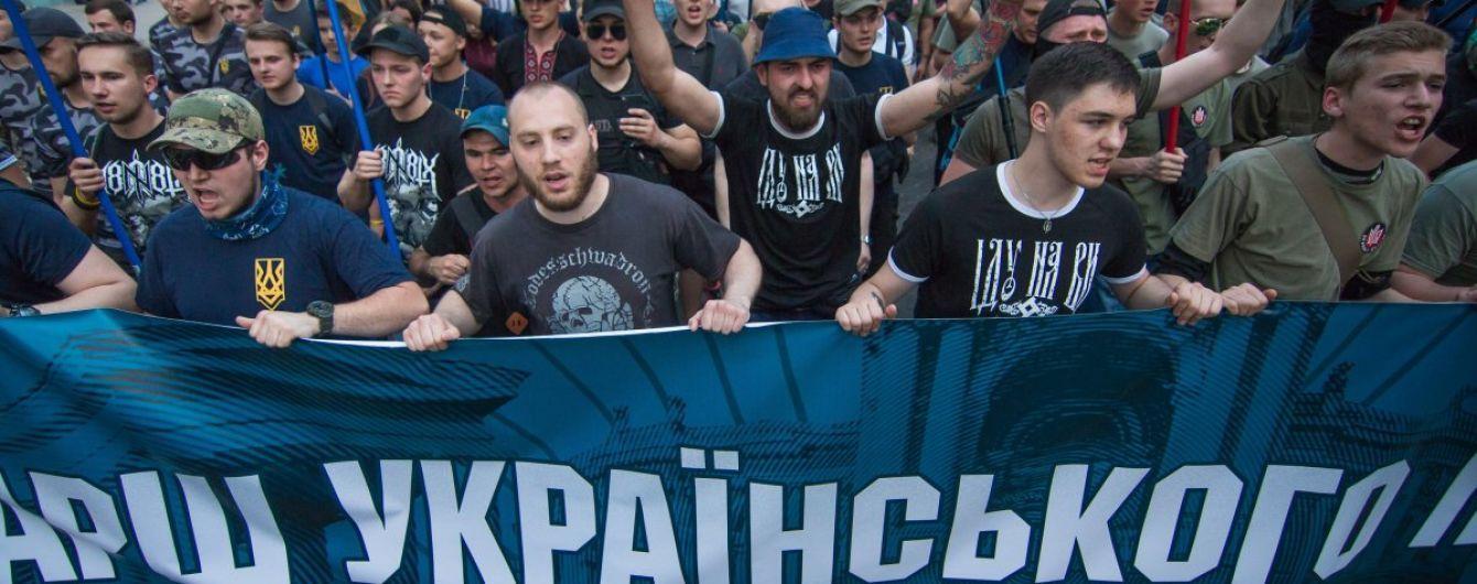 В Одессе на марше правых звучали антисемитские лозунги