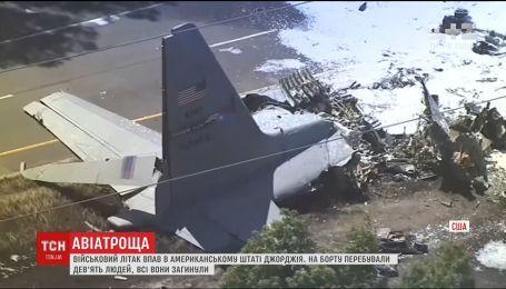 В США во время учебного полета упал военный самолет