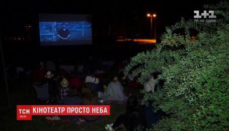 У Луцьку відкрили кінотеатр просто неба
