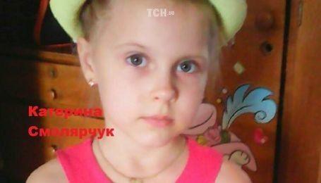 7-річна харків'янка Катюша потребує негайної допомоги
