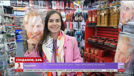 Как в Британии готовятся к бракосочетанию принца Гарри