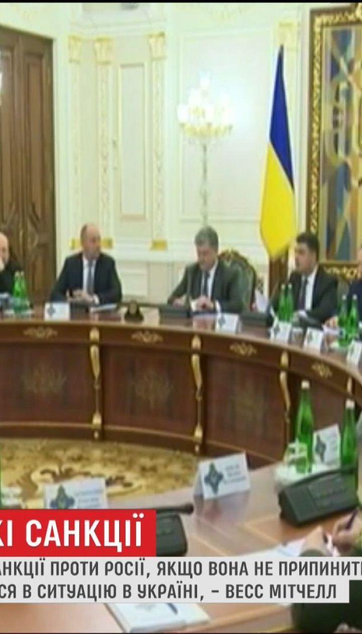 Весс Мітчелл назвав умови, за яких США запровадить нові санкції проти РФ