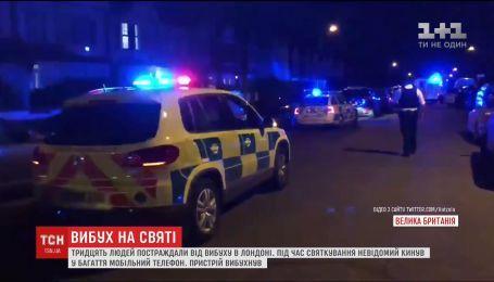 Тридцать человек пострадали от взрыва во время еврейского праздника в Лондоне
