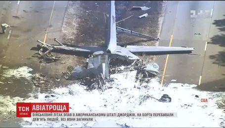 Свідки авіатрощі в американському штаті Джорджія розповіли про пережите