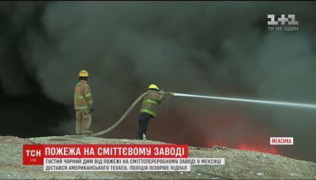 Спасатели несколько часов не могут остановить пожар на заводе по переработке мусора Мексики