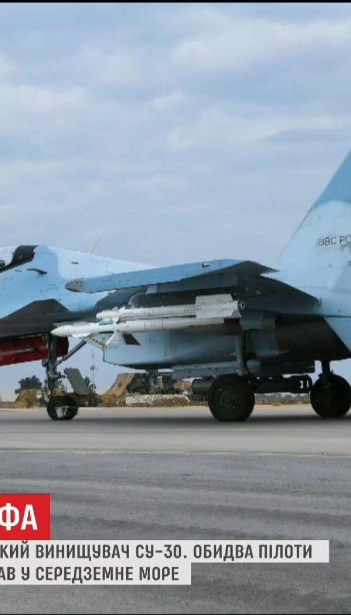 У Сирії розбився російський винищувач
