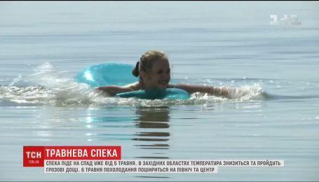Синоптики пообещали больше +30 градусов в некоторых регионах Украины